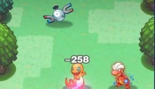 Pokemon Mega screenshot8