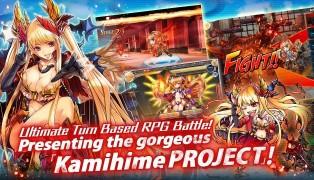 Kamihime PROJECT R screenshot1