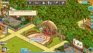 My Sunny Resort screenshot9