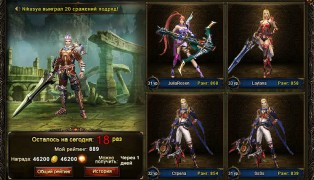 Demon Slayer screenshot1