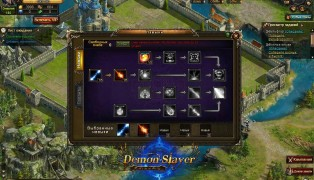 Demon Slayer screenshot6