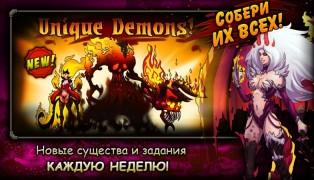 Forge of Gods screenshot5