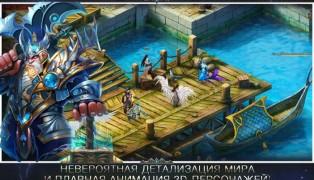 Орден Магов screenshot1