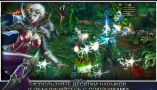 Орден Магов screenshot2