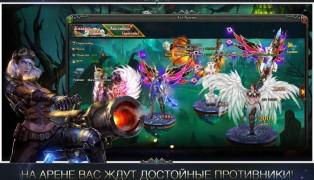 Орден Магов screenshot3