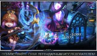 Орден Магов screenshot4
