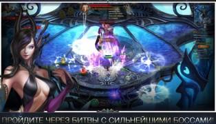 Орден Магов screenshot5