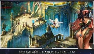 Орден Магов screenshot6