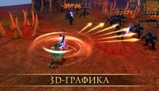 Кольцо дракона screenshot1