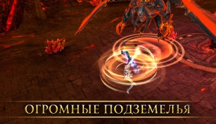 Кольцо дракона screenshot3