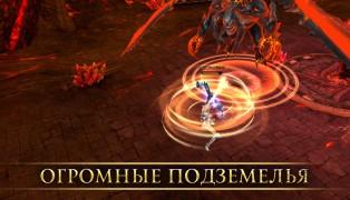 Кольцо дракона screenshot3