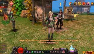 Кольцо дракона screenshot8