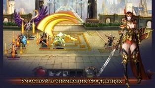 Dragon Knight screenshot9