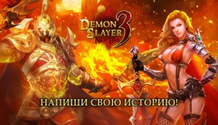 Demon Slayer 3 screenshot7