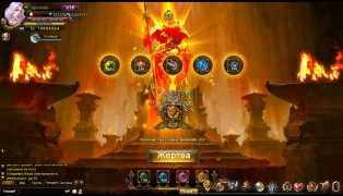 Demon Slayer 3 screenshot9