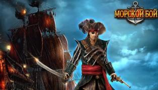 Tidal Trek (Морской Бой) screenshot8