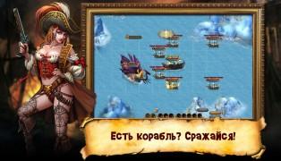 Tidal Trek (Морской Бой) screenshot9
