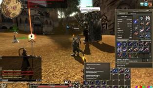 R2 Online screenshot4
