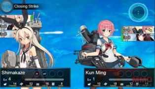 KanColle screenshot5