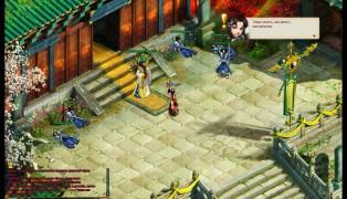 Страна воинов screenshot6