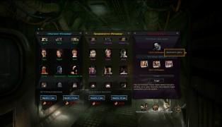 Обитель Зла screenshot7