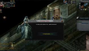 Обитель Зла screenshot8