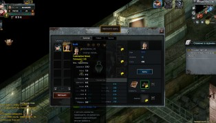 Обитель Зла screenshot9