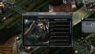 Обитель Зла screenshot10