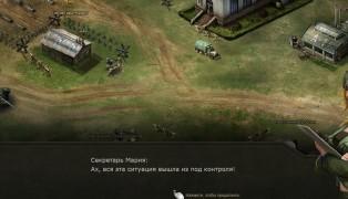 Битва Танков screenshot1