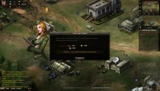 Битва Танков screenshot2