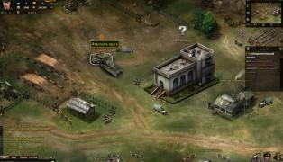 Битва Танков screenshot3