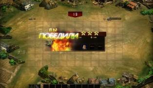 Битва Танков screenshot10