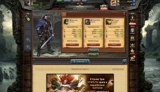 Время для Героя screenshot1