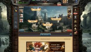 Время для Героя screenshot2