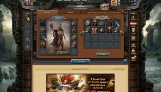 Время для Героя screenshot5