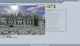 Carnage screenshot7