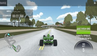 Money Racing screenshot5