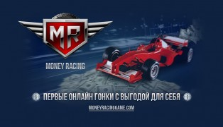 Money Racing screenshot8