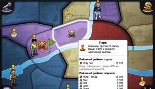 Music Wars screenshot4