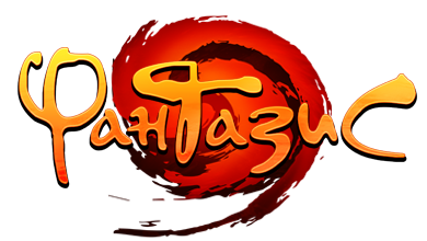 Fantasys logo