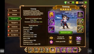 Chaos Chronicles screenshot3