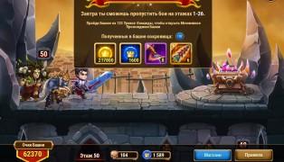 Chaos Chronicles screenshot6