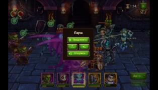 Chaos Chronicles screenshot8