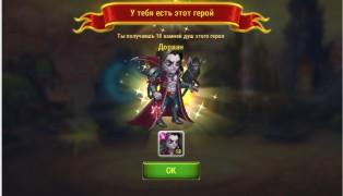 Chaos Chronicles screenshot11