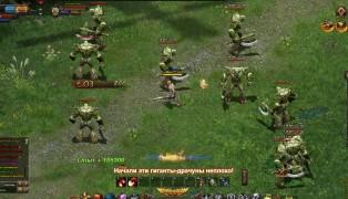 Eternal Blade screenshot5