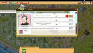 Hot Candy Land screenshot4