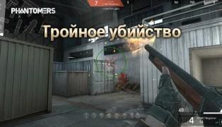 Phantomers screenshot2