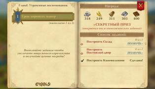 Heroes at War screenshot9
