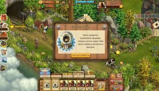 Klondike screenshot1
