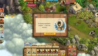 Klondike screenshot2